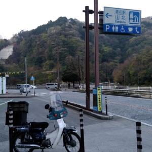 春の訪れと共に!『富士カブミーティング』前編