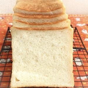作ったパンは何日目で冷凍するべき?