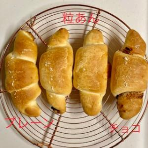 前回うまくできなかった手作り塩パンのリベンジ!!