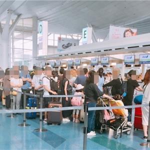 【搭乗記】ANAエコノミークラス(B787-8)羽田→金浦(ソウル) NH861便