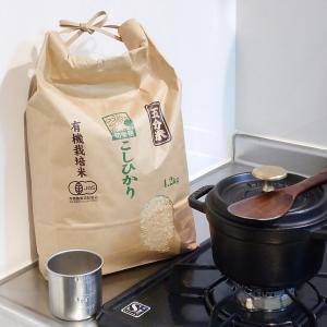 脱プラ生活その11:プラなしでお米を炊く♪
