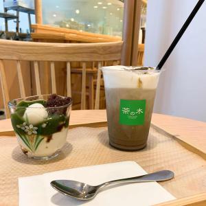 京都マルイ「茶の木」by福寿園に行ってきました!お店のメニューや混雑状況は?