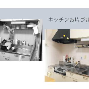 【お片づけサポート実例】赤ちゃんがいてもキッチンのお片づけができます!