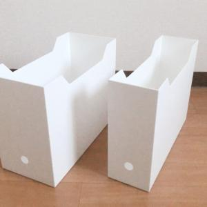 ニトリの新商品のファイルボックスが仕様変更!ファイリングに使えます!