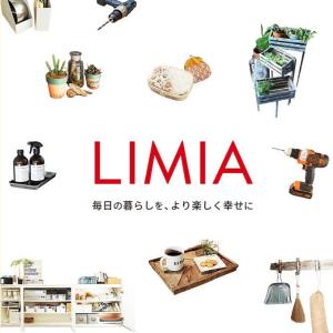 LIMIA(リミア)契約ライターになりました