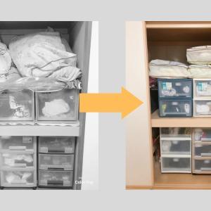 【お片づけサポート実例】和室の押入れ収納◆高校生・中学生の衣類収納