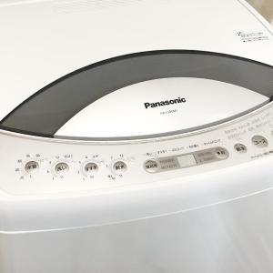 【書類整理】取説はどこまで必要?洗濯機がおかしい時どう対処したか?
