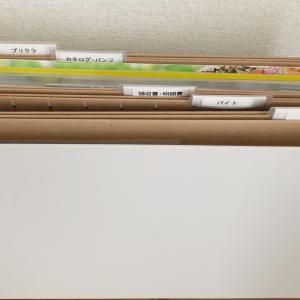 【書類整理】無印良品のハンギングホルダーで娘の部屋の紙モノ収納