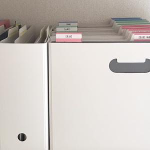 【書類整理サポート実例】モニターNO.15◇溜まっていく書類が無くなった!