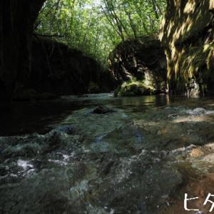 【樽前ガロー】水が流れている苔の洞門【行き方と見所を説明します】