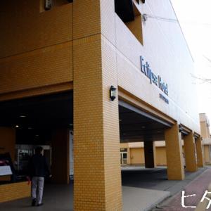 【新ひだか町】エプリプスホテルでランチ「案外リーズナブル」