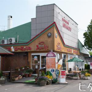 安平町『レストランみやもと』でホエー豚とチーズとソフト食すべし