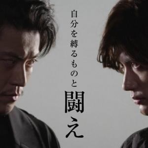 三浦春馬-2013年-映画(声優)「キャプテンハーロック」詳細