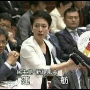 日本共産党の違法行為をマスコミは絶対に報道しません。