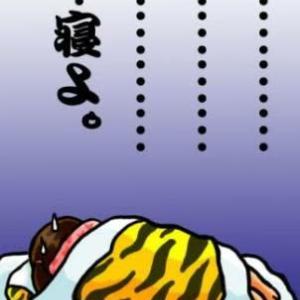 【開幕三連敗】阪神の全選手は試合後の夜のクラブ活動に専念