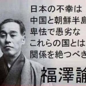 【穢らわしい】韓国を口にしない菅総理の心中