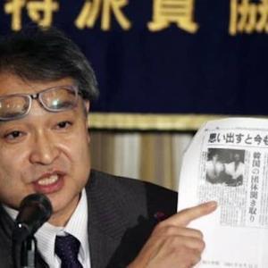 【嘘つき朝日新聞には国連人権委員会で過去の捏造を説明させるべき】