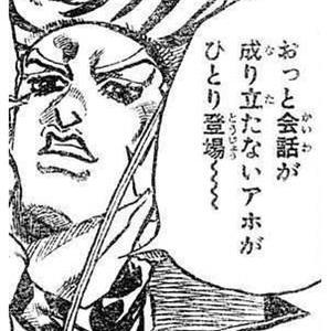【基地外から誹謗中傷されてる水谷選手】