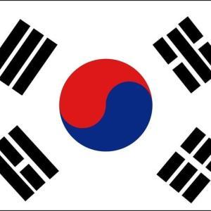 【韓国という病】