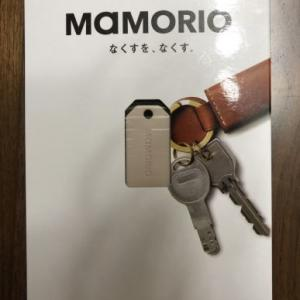 【MAMORIO】忘れ物・なくし物をお知らせしてくれるタグmamorioの設定方法を写真付きでご紹介