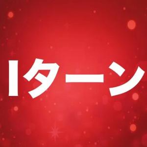 ドラマ『Iターン』6話あらすじ・ネット上の感想・評判・反応・7話予告!