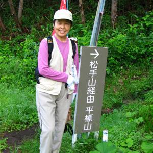 山旅プレイバック 2010年 7月7日 平標山 仙の倉山トレッキング