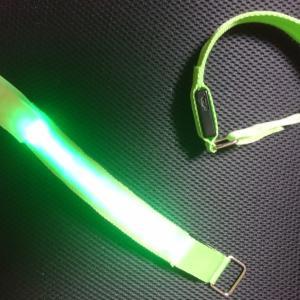 LEDアームライトで安全な夜間ウォーキング