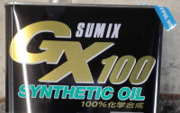 SUMIX GX100に交換したらフィーリングが良すぎた