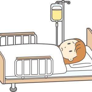 理学療法士が人生で初めて入院してみた:手術前日編
