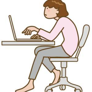 その肩こり・腰痛は椅子が原因かも!?意外と重要な椅子の高さと硬さ、座面の角度について解説します!