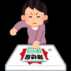 離婚後の住宅ローンのお悩み解決【離婚・住宅ローン対策センター】