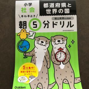 バイリンガル育児での日本語のキープと漢字学習