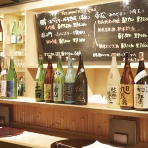 ゆっくりと日本酒ペアリングを楽しめる名店 5選 (渋谷、広尾、恵比寿周辺)