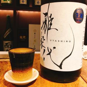 日本酒と初めての出会う 高円寺の 炉ばた 相縁 へ。