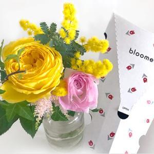 Bloomee(ブルーミー)第3週目|2021年09月サブスク口コミレビュー