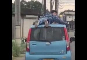 公道を走行中の車の上に乗るDQNの迷惑すぎる危険運転動画