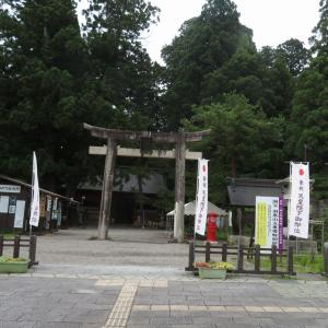 270.出羽三山ツアー(5) 羽黒山