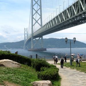 258.明石海峡大橋ブリッジワールド体験