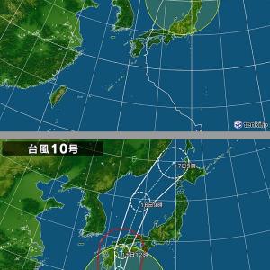 262.台風10号通過