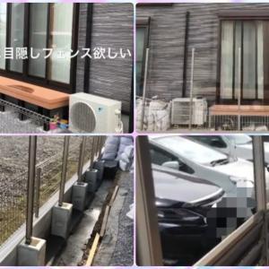 リビングの前に目隠しフェンスをつけたい(੭ ›ω‹ )੭✨~施工例・埼玉・外構・エクステリア