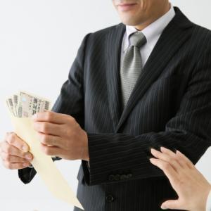 借金に追われているのに弁護士事務所に相談しない理由とは?