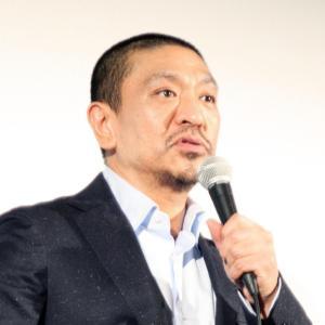 深夜に吉本興業本社訪問の松本人志は何を語るか