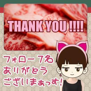 ブログサークルの皆さま、登録したばかりの「ぶたまんちゃんねる」にフォローいただきましてありがとうございます!…これからもがんばって続けていきます!