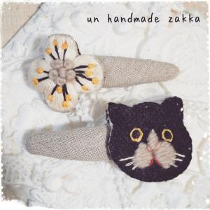 ネコ&お花刺繍のパッチンピン☆