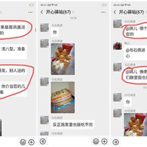 武漢への支援物資は市民に届かず  野菜は腐ってしまった。