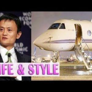 アリババ ジャックマア  Jack Ma  中国逃亡!