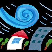 台風への備え 3千円