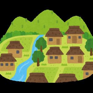 田舎の家を引き継ぐ?我が家に跡取りが居ない問題