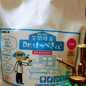 次亜塩素酸水で新型コロナ対策