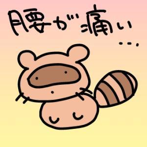 【4周目・D1】リセット